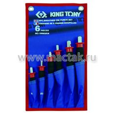 Набор выколоток с протектором чехол из теторона 6 предметов KING TONY 1006GRN, фото 1