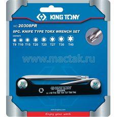 Набор Г-образных TORX T9-T40 складные 8 предметов KING TONY 20308PR, фото 1