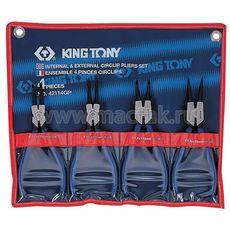 Набор съемников стопорных колец, 4 предмета KING TONY 42114GP, фото 1