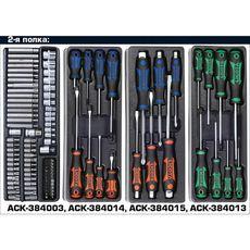 Licota AWX-2602BSK01 Тележка инструментальная 287 пр., 5 полок, сине-серая, фото 1