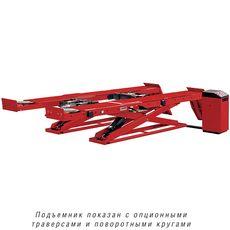 Hunter RX45LIS-435E Подъемник ножничный, фото 1