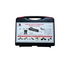 Набор Hot Stapler 3 для ремонта пластиковых деталей RedHotDot TW00003, фото 1