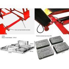 Мобильный ножничный подъемник г/п 2800 кг. Atis LR06, фото 7