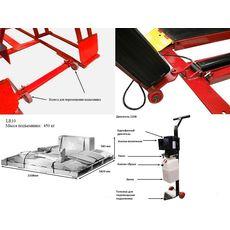 Мобильный ножничный подъемник г/п 4500 кг. Atis LR10, фото 4