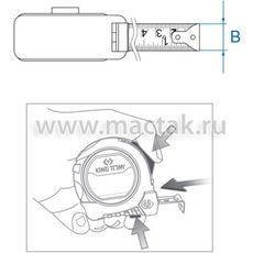 Рулетка измерительная 5 м магнитный крюк KING TONY 79094-05M, фото 2