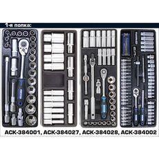 Licota AWX-2602BSK01 Тележка инструментальная 287 пр., 5 полок, сине-серая, фото 2