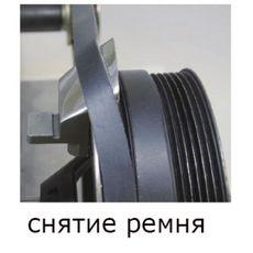 Приспособление для снятия/установки ремня (FORCE 9G0808), фото 3